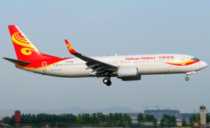 Hainan Airlines.