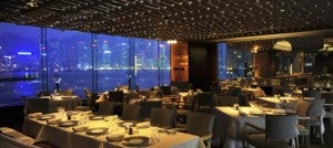Eat at Spoon in the Intercontinental.