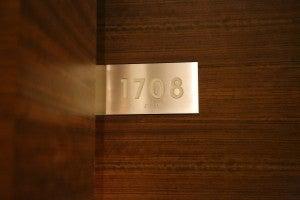 The door to my Astor Suite.