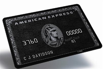 AMEX-centurion-black-card