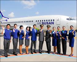 Air Busan codeshares some flights with Asiana.