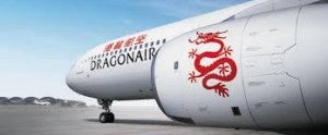 Dragonair will be adding four more Hong Kong-Beijing flights March 30, 2014.