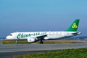 Spring Air is a low cost carrier based in Shanghai, China.
