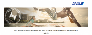 ANA and HHonors are offering a double miles promotion.