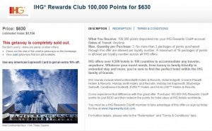 IHG (formerly Priority Club) Rewards points