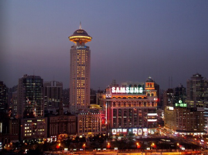 The Radisson Shanghai New World