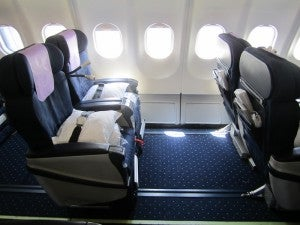 China Eastern may not have the fanciest business class..