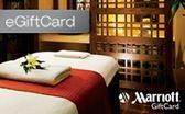 Marriott egiftcard feature