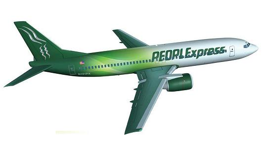 The new incarnation of PEOPLExpress will fly all-economy Boeing 737s