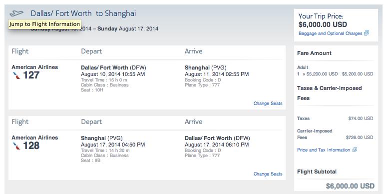 DFW>PVK (Business Class, D) from August 10-17, 2014