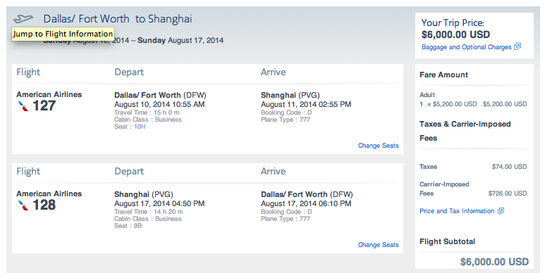 DFW>PVK (Business Class, D) from August 10-17, 2014