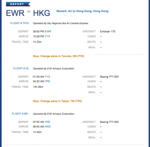 I fed the agent my flights and dates one by one, starting with Newark to Hong Kong.