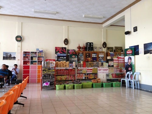 One of the stores at Heho airport.