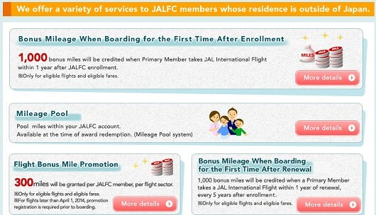 JAL offers some bonuses to offset the mileage they charge to join their sharing program.