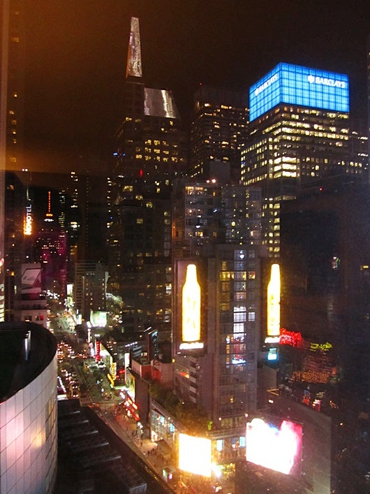 The night view from my suite