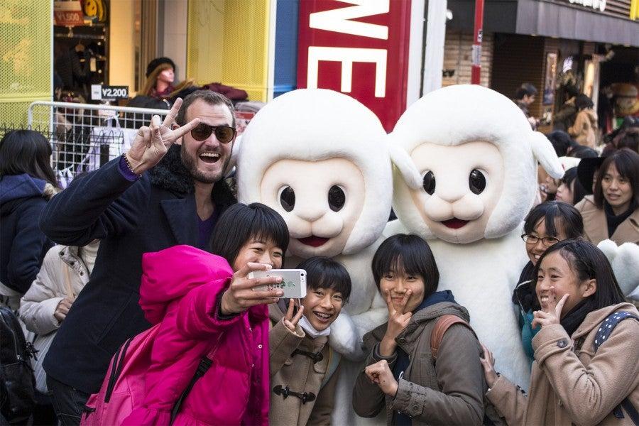 Dear Tokyo: I love ewe...and ewe, too.
