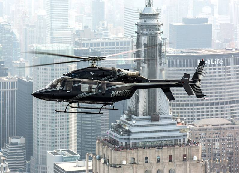 Gotham Air launches today—January 20—in New York City