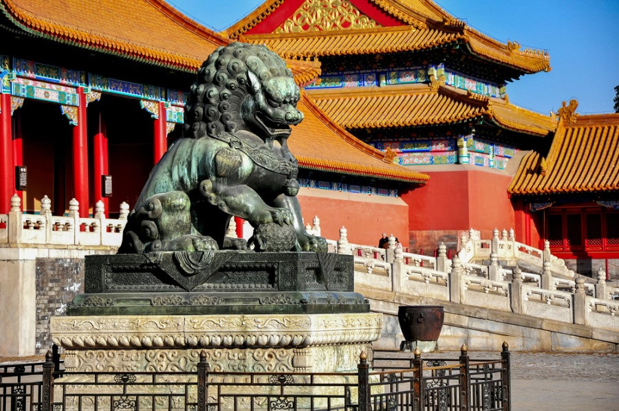 Despite the smog and government censorship, I am really excited to be back in China. Photo courtesy of Shutterstock.