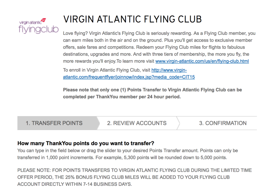 Citi thankyou rewards 25 transfer bonus to virgin atlantic screen shot 2015 06 08 at 114615 am reheart Images