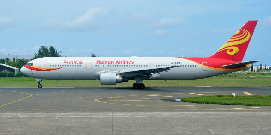 hainan airlines featured