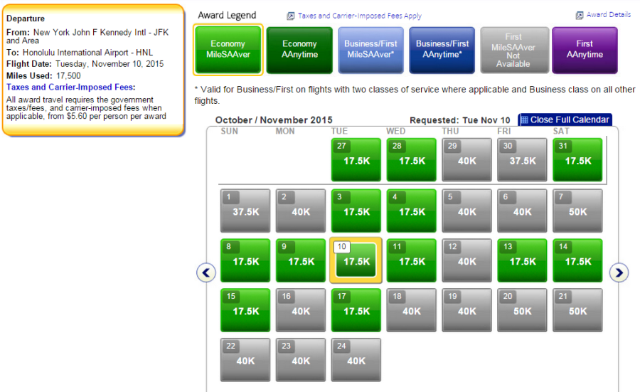 Quite a few dates available for just 17,500 each way from NYC all the way to Honolulu over the next month.