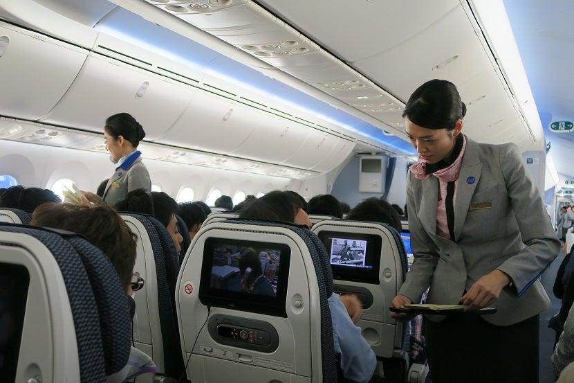 maksapai penerbangan