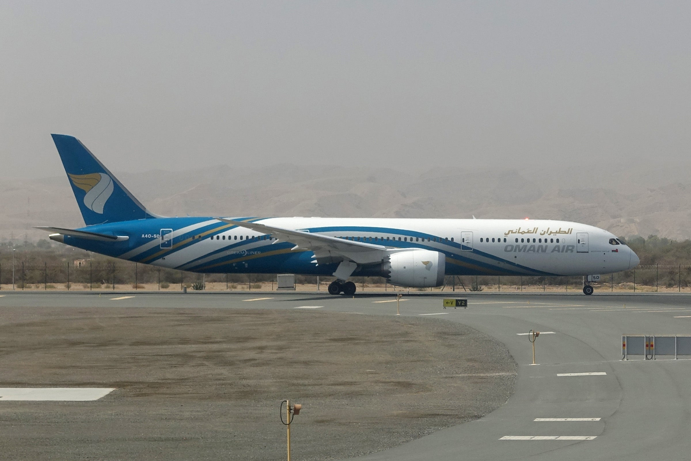 oman air View the quality ratings for oman air onboard products, food & beverages and staff service, and the ground service standards for oman air.