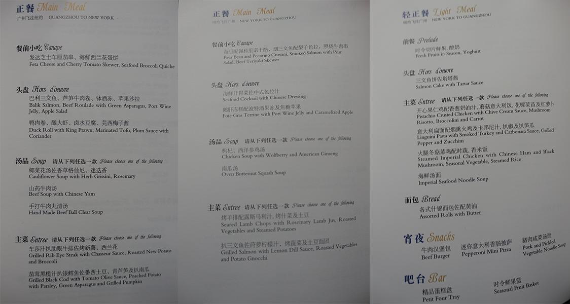 China Airlines Food Menu