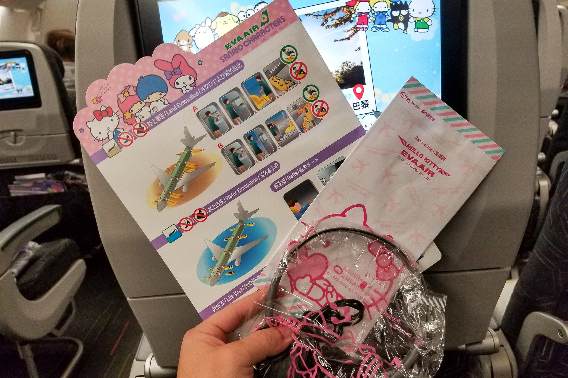Flight Review  EVA Air Hello Kitty (777-300ER) Economy from Chicago ... 9ece49dcab4a0
