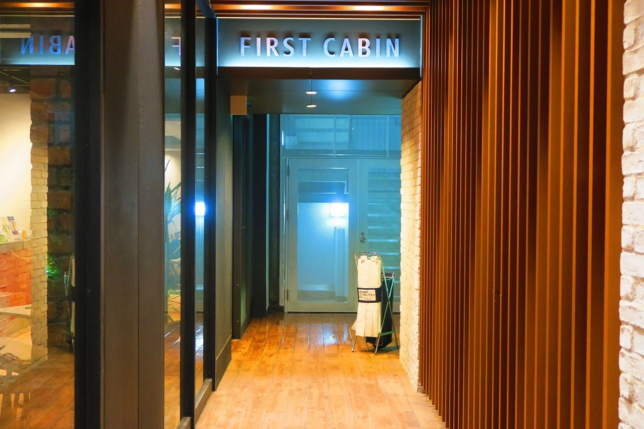 Hotel review first cabin capsule hotel in tokyo for First cabin haneda