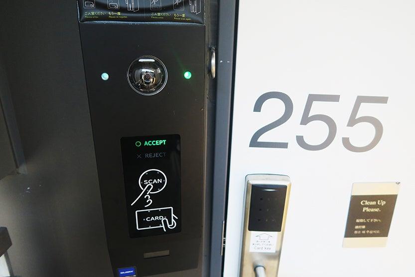 Henn Na Robot Hotel Review 18 Jpg